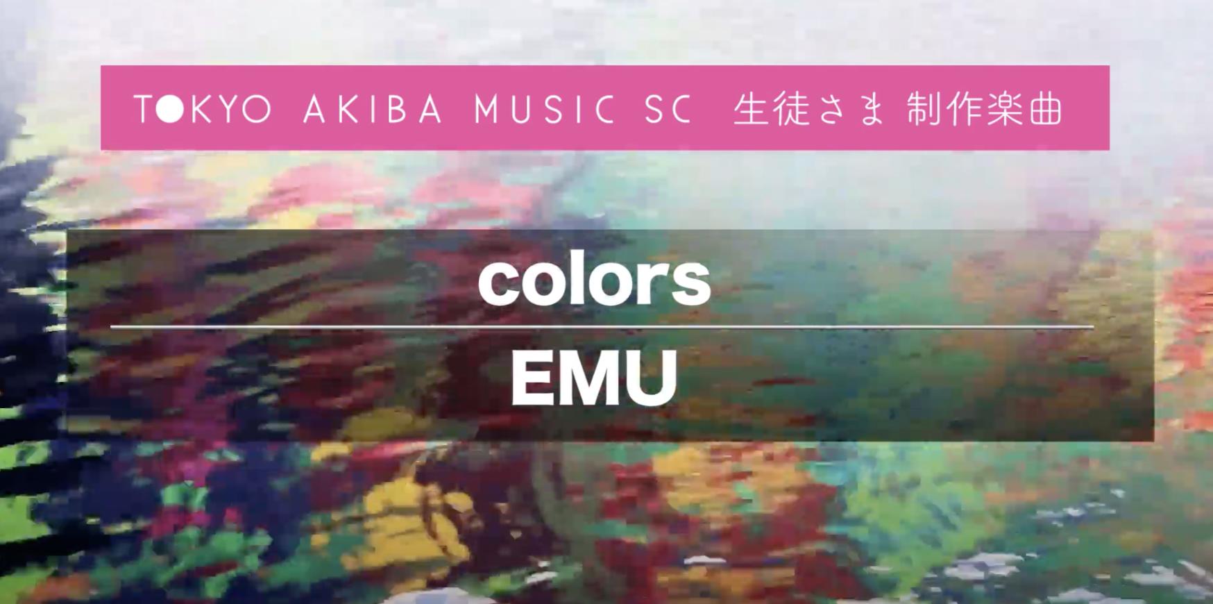 生徒さんの作品〜Colors〜